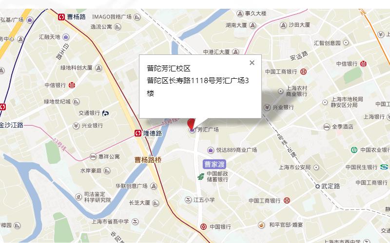 上海夏加尔美术教育普陀区分校区