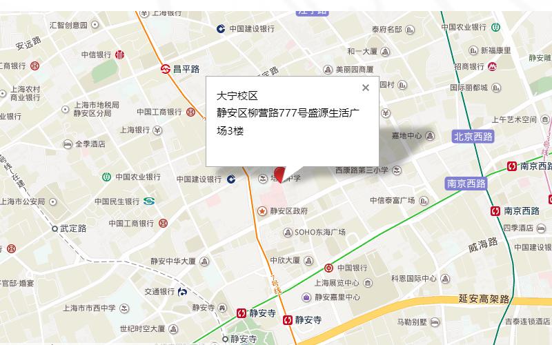 上海夏加尔美术教育静安区分校