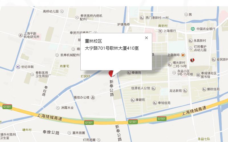 上海夏加尔美术教育奉贤校区