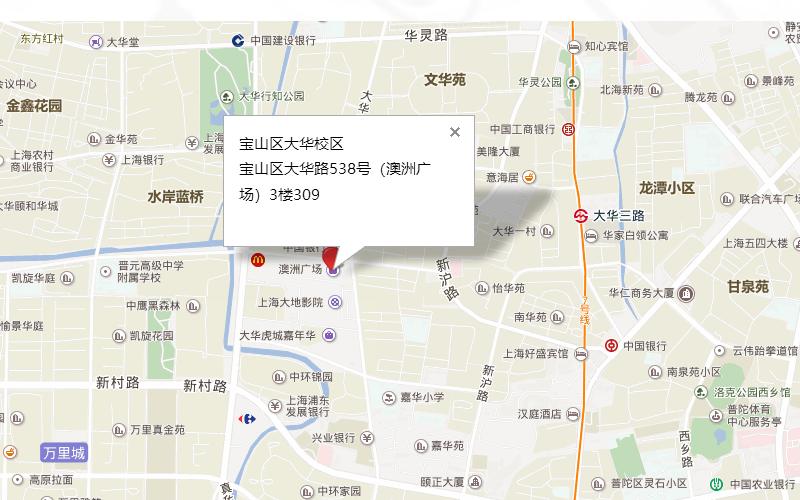 上海夏加尔宝山分校地址