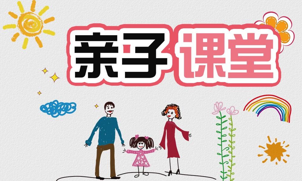 上海番茄田亲子课程