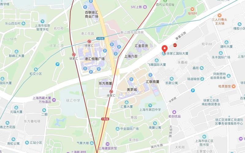 上海启德教育徐汇校区