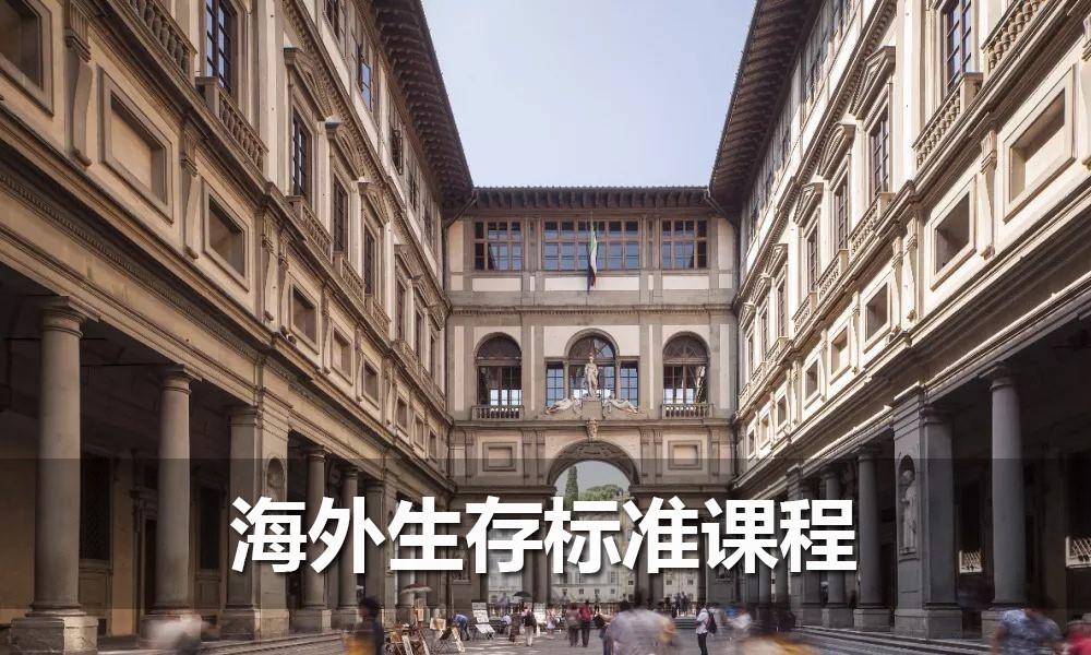 上海森淼海外生存标准课程