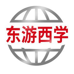 上海东游西学