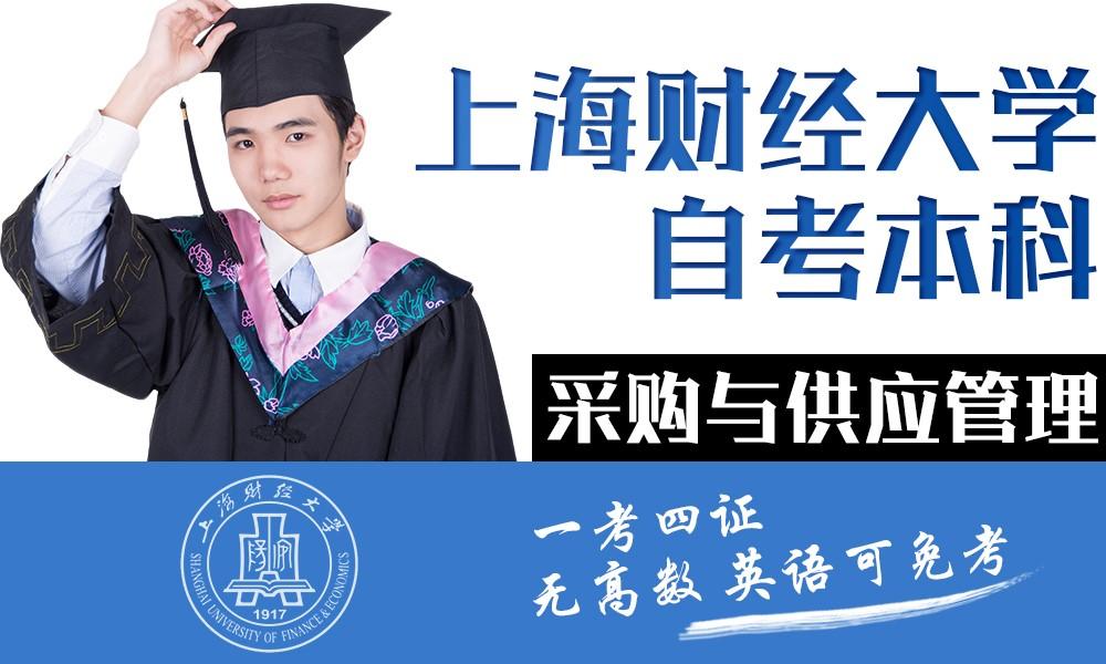 上海人广自考本科培训哪家学校好点