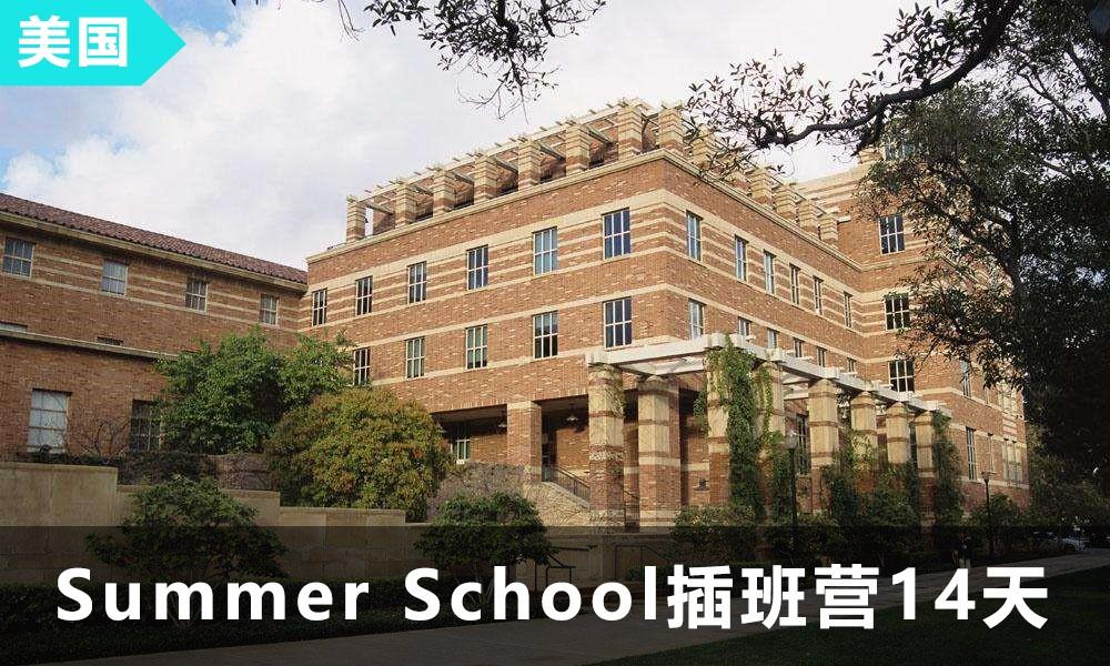 少儿海外真插班游学   美国Summer School