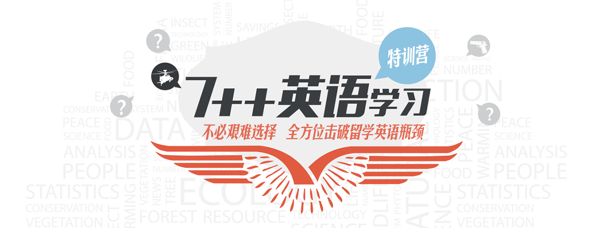 上海朗阁教育