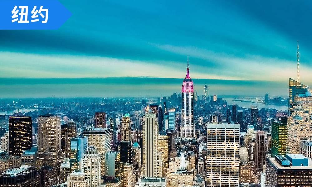 美国纽约-独立院校国际职场游学之旅