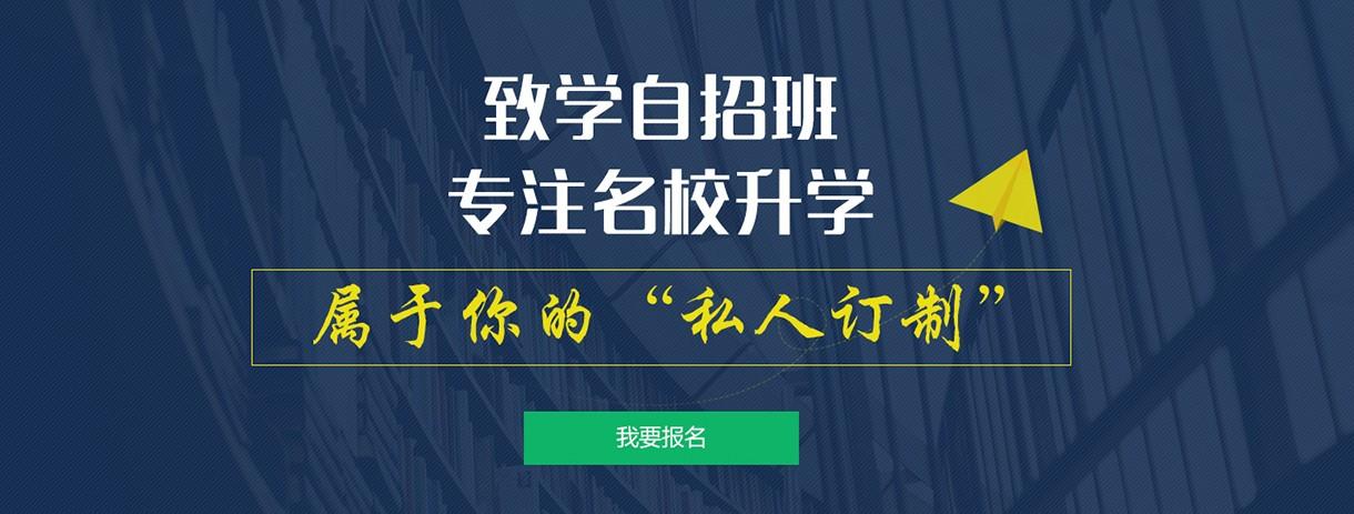 上海京翰教育