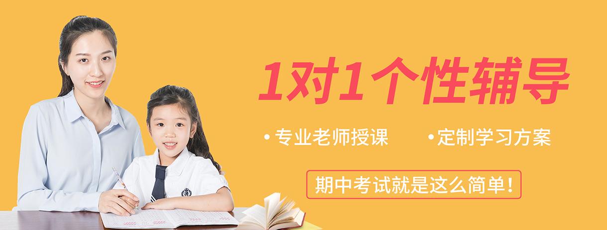 上海复文教育