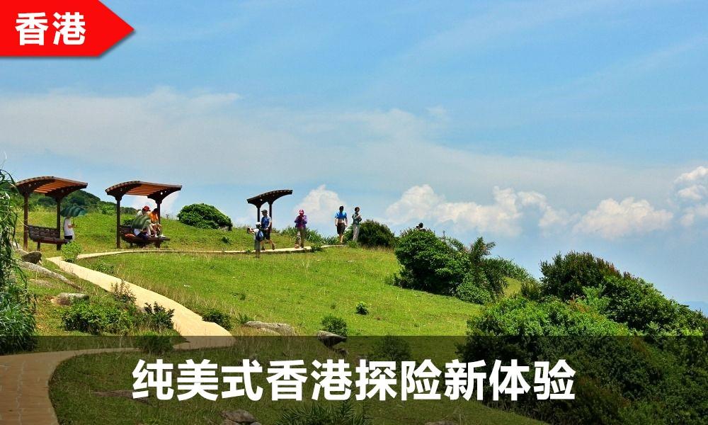 上海青少年海外夏令营 | 香港探险