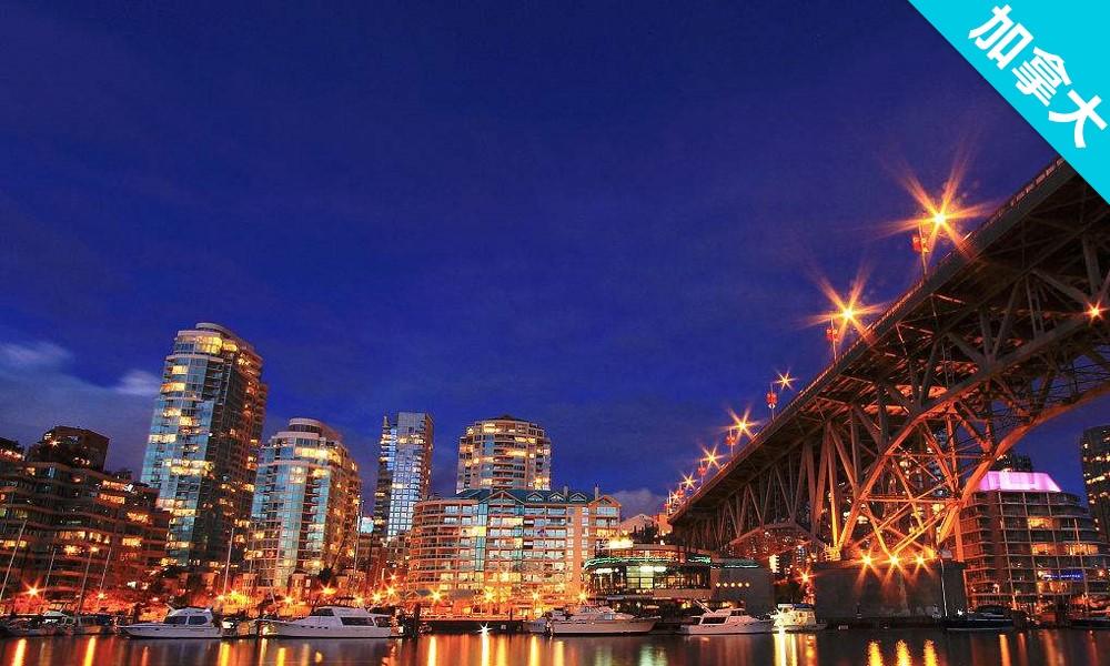 加拿大商科课程及企业管理学习营(11天)