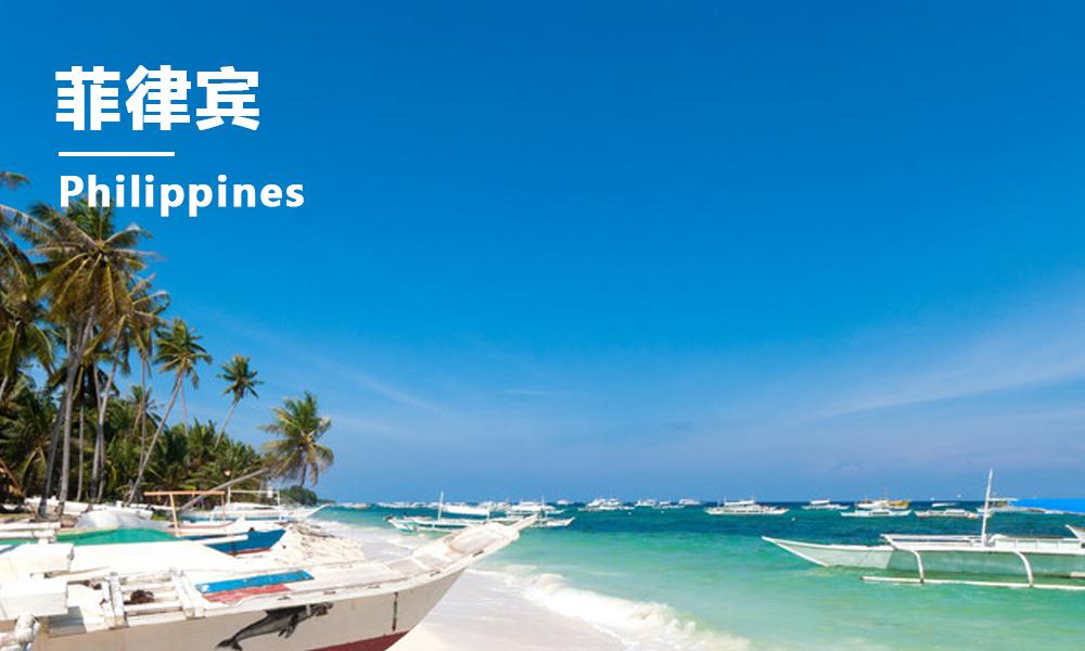 2019青少年国际寒假游学 | 菲律宾英语