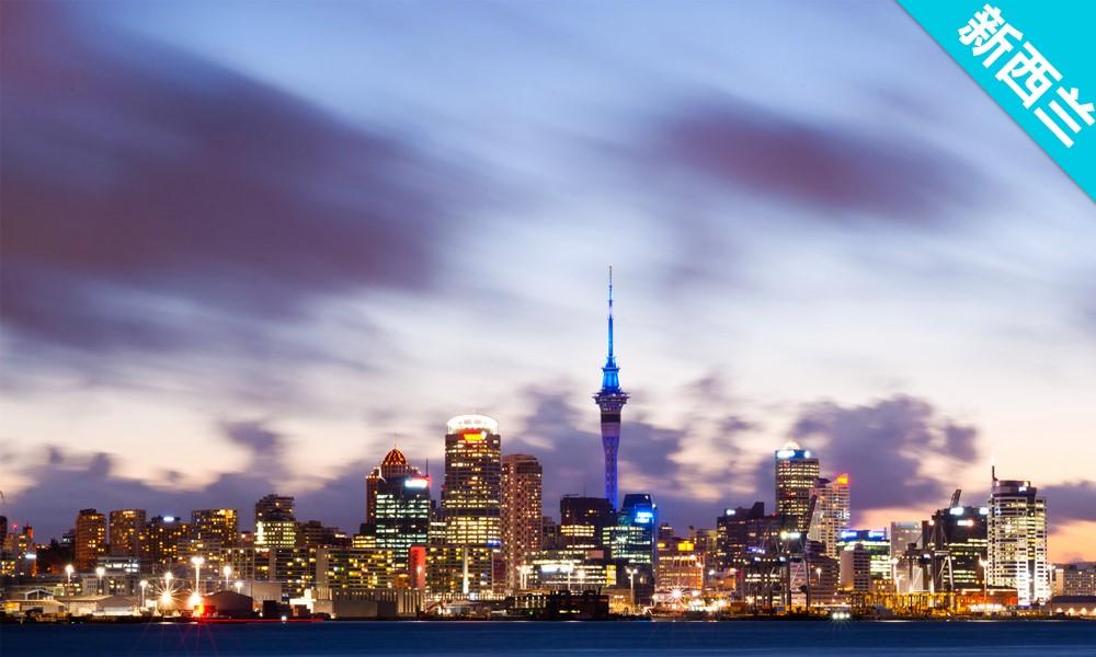 上海启德游学新西兰北岛纯净之旅