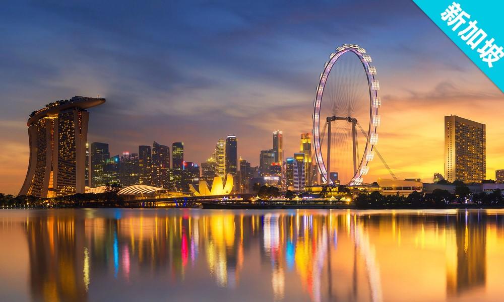 上海启德游学新加坡腾飞B计划-2019冬