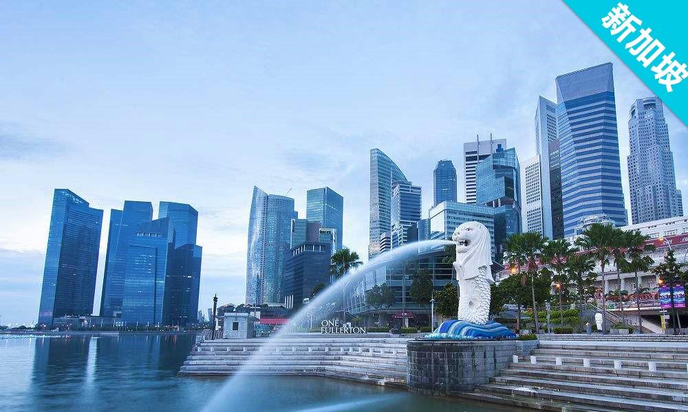 上海启德游学新加坡SAT考团-2019年12月