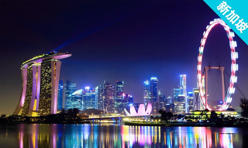 上海启德学游新加坡腾飞计划—2019年冬令营