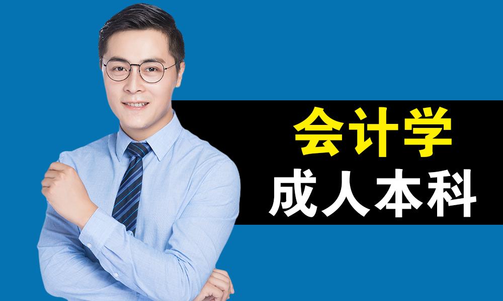 上海人民广场自考本科培训中心多少钱