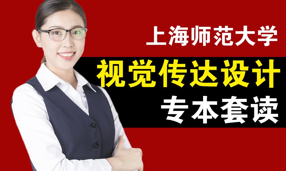上海业余本科培训机构哪里最好,多少钱