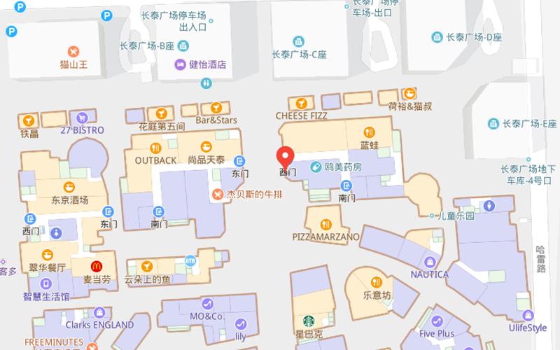 上海七田真早教中心浦东新区中心