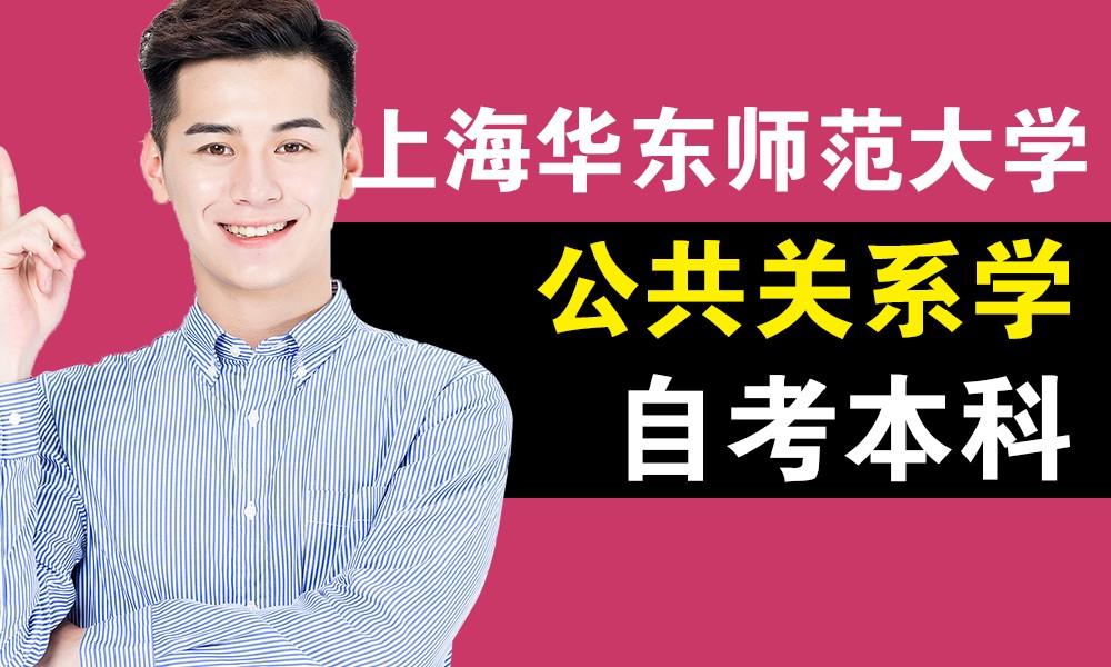 上海网络教育培训班要多少钱?