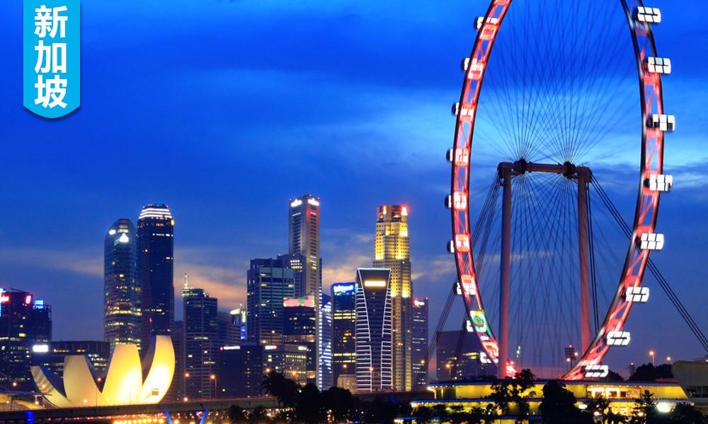 120小时透视新加坡研学冬令营