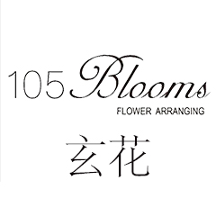105BLOOMS玄花
