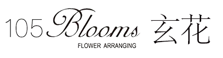 105BLOOMS玄花Logo
