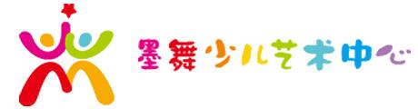 墨舞少儿艺术中心Logo