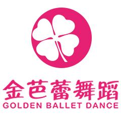 上海金芭蕾舞蹈