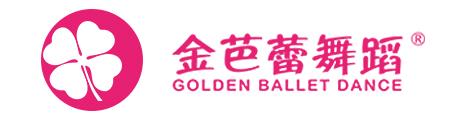 上海金芭蕾舞蹈Logo