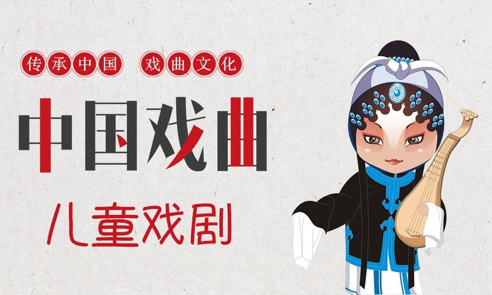 上海墨舞少儿艺术中心儿童戏剧