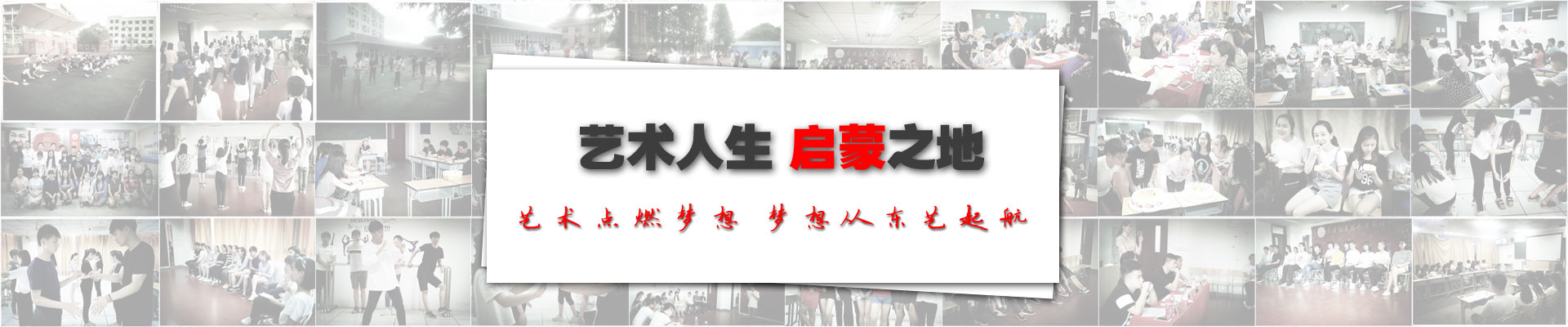 东方艺考.jpg