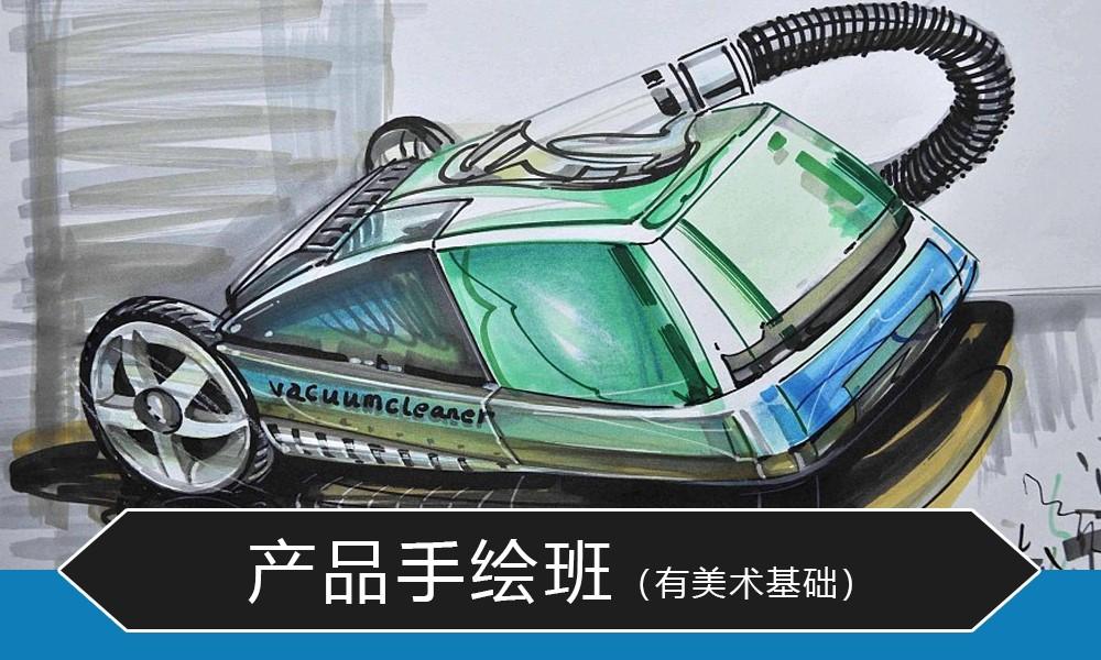 山水画社产品手绘班(有美术基础)