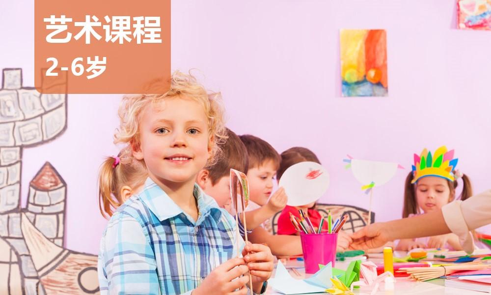 2-6岁幼儿艺术早教课程