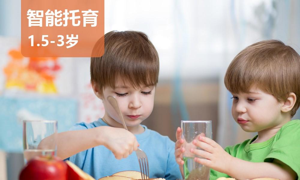 上海小门牙幼儿托班课程