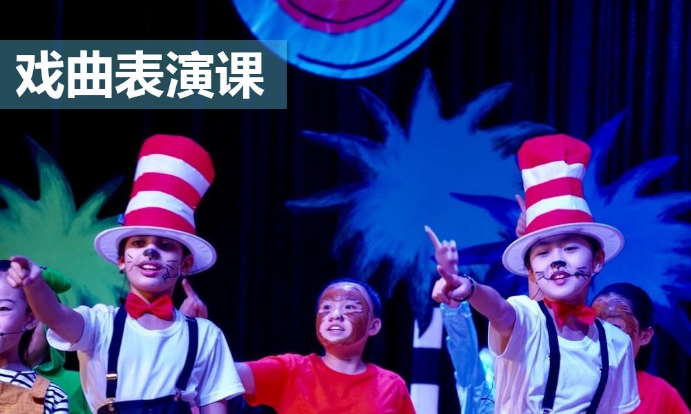 纽约国际儿童俱乐部戏剧表演课