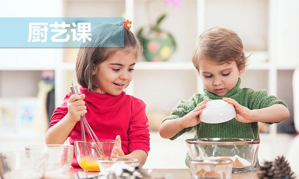 纽约国际儿童俱乐部厨艺课