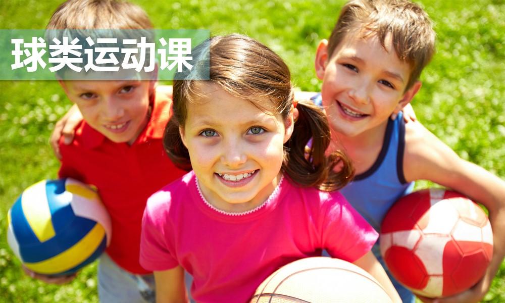 纽约国际儿童俱乐部球类运动课