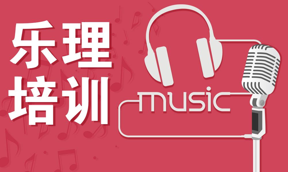 上海好莱坞高考乐理和视唱练耳培训班