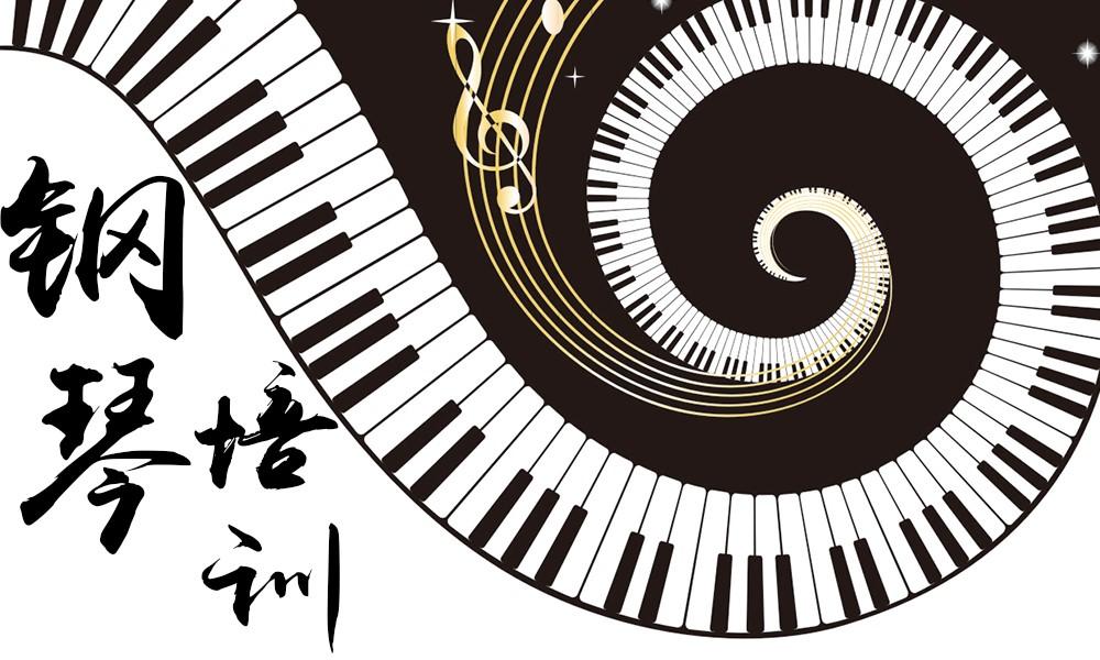 上海好莱坞幼儿钢琴培训班