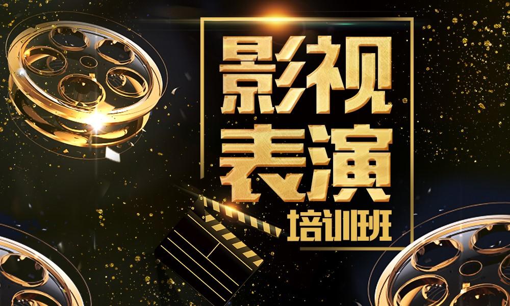 上海东方艺考影视表演培训班