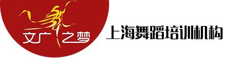 上海文广舞之梦Logo