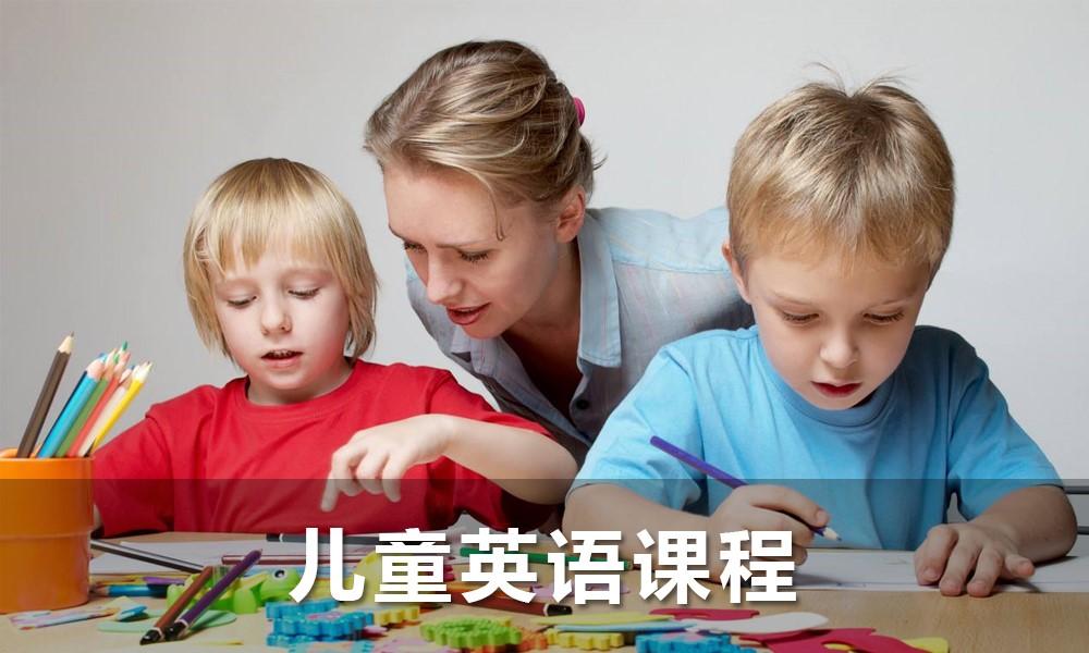 儿童英语课程