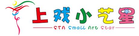 上海上戏小艺星Logo