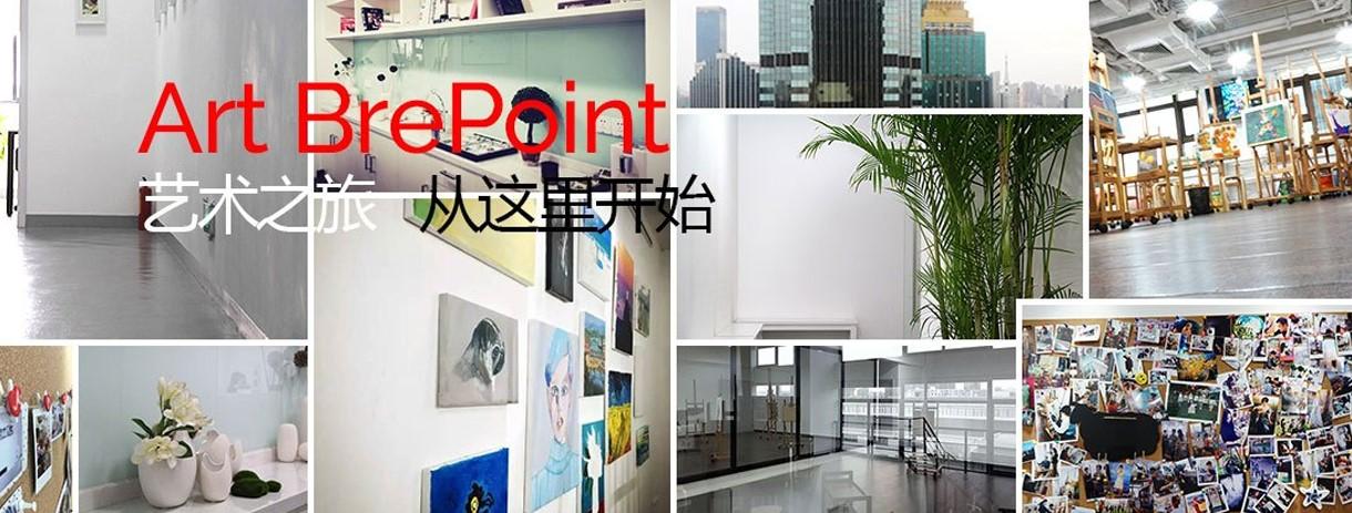 上海断点艺术