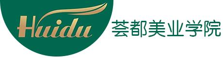上海荟都美业学院Logo