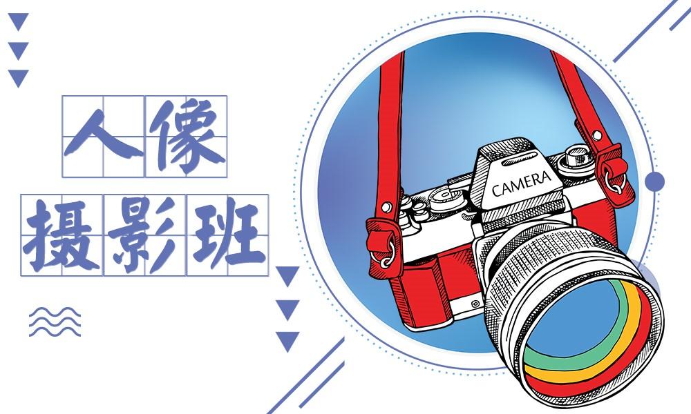 上海CGP摄影学院人像摄影班