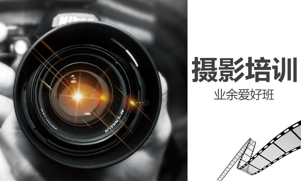 上海CGP摄影学院业余爱好班
