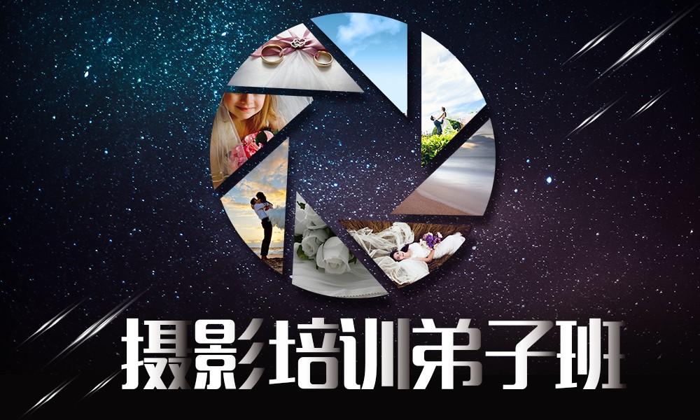 上海CGP摄影学院弟子班